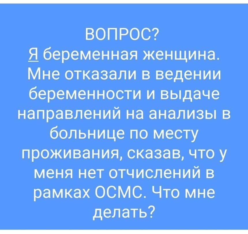 Вопрос?