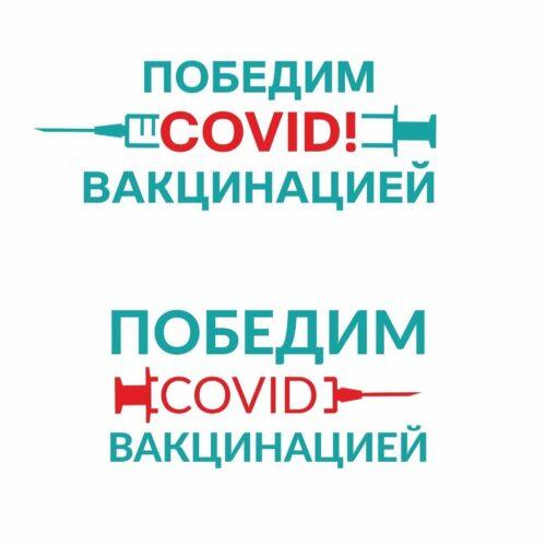 Ежедневно в Городской поликлинике N 36, (Наурызбайский район микрн Шугыла зд. 340А) на 2 этаже в 209 кабинете с 08:00-20:00 идёт вакцинация против коронавирусной инфекции.